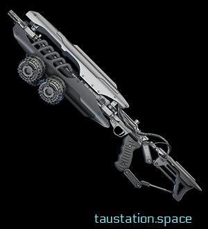 A grey rifle