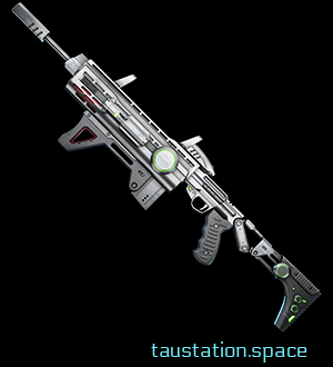 A grey shotgun