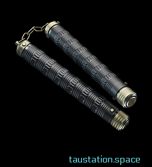 The Nunchaku is made of 2 metallic sticks, connected with a longer chain.