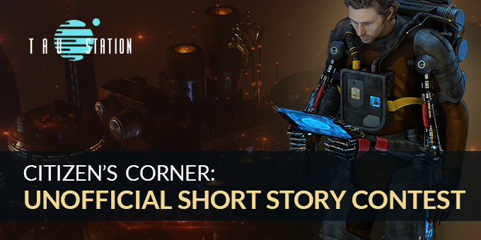 Citizen's Corner: Unofficial Short Story Contest